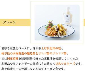 5種6点セット(プレーン×2、玉ねぎ、ニンジン、トマト、小松菜