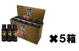 すっぽん大帝 (50本セット) / 送料無料 すっぽんドリンク 国産 静岡県産 すっぽん すっぽんエキス