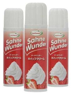 ザーネワンダー ホイップクリーム 3本セット