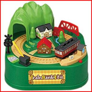 TRAIN BANK トレイン バンク 2番線 電車ver 貯金箱 送料無料
