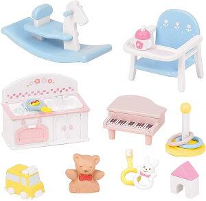 シルバニアファミリー 赤ちゃんおもちゃセット