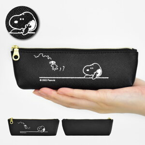 スヌーピー ペンケース 筆箱 レディース 女子 合皮 ファスナー リボン 女性 大人 大学生 高校生 中学生 多機能 可愛い かわいい キャラクター ブランド