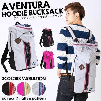 Cat ears hooded backpack Aventura mountain Pack stripe ethnic pattern big zipper hoodies cat animal border outdoor OUTDOOR school travel