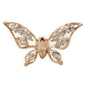 K18PG ピンクゴールド ダイヤ 「蝶のモチーフ」 蝶々 バタフライ ラペルピン ピンブローチ