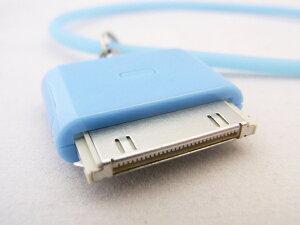 【ポイント10倍】iPhone Dockコネクターネックストラップ首紐 水色 ブルー