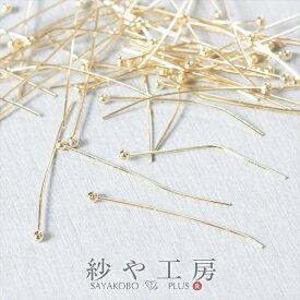 丸ピン お得な約80本セット ゴールド 長さ:約3cm(線径約0.5mm) 銅製