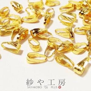 【デザインバチカン 約50個セット(7.6mm 0.76cm)】金 ゴールド 金属メッキ アクセサリーパーツ ペンダント ジュエリー パーツ