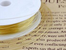 【アーティストワイヤー カッパーワイヤー 約20m線径0.3mm #28】銅 ゴールド アクセサリーパーツ ビーズパーツ ワイヤーアート