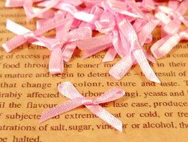 【サテンリボン 約25個】ピンク 直径3.5cm×2cm 大きさ調節可 ハンドメイド 小物 手芸 材料 パーツ 簡単 手作り レシピ デコ素材