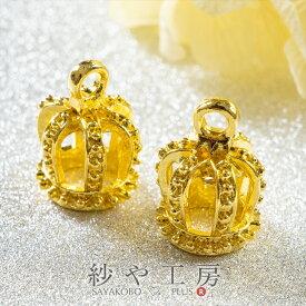 【王冠チャーム 2個】約16mmx14mm ゴールド カン付き メタルパーツ 金属 アクセサリーパーツ ハンドメイド資材 手芸材料 手作り雑貨 素材 ちょこっと