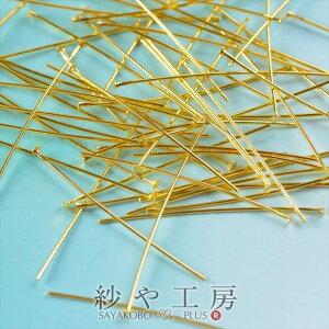 【ポイント11倍】 Tピン 約3cm 線径:約0.5mm 約80本 80個 ゴールド 接続パーツ ピンパーツ 基礎金具 ビーズ資材 約30mm アクセサリーパーツ パーツ 基本金具 基礎パーツ つなぎパーツ 連結パーツ