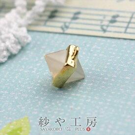 フレームストーン真鍮製【ガラスベージュ(約10.6x7.4mm)1個 カン付き】ピラミッド型 チャーム アクセサリーパーツ ハンドメイド資材 素材 ちょこっと