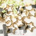 【レジン 空枠 セッティング】小さいレジン枠 星 ゴールド 10個 約19x16mm スター ホシ ヒトデ ひとで 夜空 宇宙 フレ…