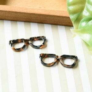 【マーブル パーツ チャーム】メガネ つなぎパーツ 2つ穴 約9x27.5mm 黒茶白 2個 アクセサリーパーツ マーブル柄 眼鏡 EDGY&SPICY