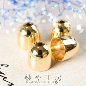 タッセル キャップ 釣鐘型 10mm ゴールド 4個 4ヶ 約1cm タッセルキャップ 蓋 通し穴 国内本金メッキ 真鍮 アクセサリー アクセサリーパーツ パーツ タッセルパーツ タッセル金具 タッセル資材