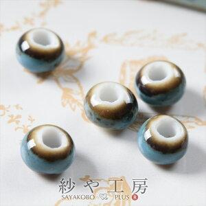 ビーズ ターコイズ セラミック 7mm ターコイズブルー 5個 5ヶ 約0.7cm 通し穴 丸型 ビーズパーツ カラービーズ ビーズパーツ アクセサリーパーツ パーツ 円盤状 皿型 材料 トルコ石 プレーン さ