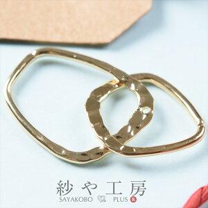 チャーム ユニークフレーム2連チャーム ゴールド 32mm 1個 アクセサリーチャーム ピアス イヤリング ネックレス 約3.2cm アクセサリーパーツ パーツ 材料 手芸材料 ハンドメイド資材 高品質 高