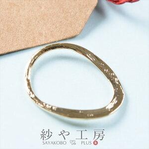 チャーム 変形オーバルリングチャーム 真鍮製 ゴールド 21mm 1個 アクセサリーチャーム ピアス イヤリング ネックレス 約2.1cm アクセサリーパーツ パーツ 材料 手芸材料 ハンドメイド資材 高