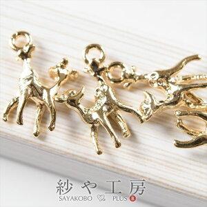 チャーム ミニバンビチャーム 真鍮製 ゴールド 12.3mm 4個 動物 アクセサリーチャーム ピアス イヤリング ネックレス 約1.2cm アクセサリーパーツ パーツ 材料 手芸材料 ハンドメイド資材 高品