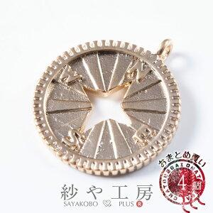 チャーム 方位磁石 ゴールド 15mm 4個 4ヶ 方位磁針 コンパス 真鍮 アクセサリーチャーム 羅針盤 磁気コンパス 道具 バッグチャーム 約1.5cm アクセサリーパーツ パーツ メタルパーツ 金属チャ