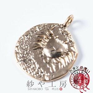 【ポイント5倍】チャーム 化石 ゴールド 13mm 4個 4ヶ 古代 真鍮 アクセサリーチャーム 個性的 珍しい カニ 歴史 バッグチャーム 約1.3cm アクセサリーパーツ パーツ メタルパーツ 金属チャーム