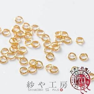 丸カン 極小 18Kメッキ ゴールド 2.5mm 1.2g リング 基本 基本材料 マルカン キーホルダー ネックレス ピアス イヤリング 約0.3cm アクセサリーパーツ パーツ 基礎金具 カン類 ビーズアクセサリー