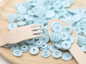 プラスナップ スナップボタン 艶あり ライトブルー 12mm 約30組 ハンドプレス 手芸用品 洋裁材料 手作り小物 雑貨 素材 部品 約1.2cm 軽量 ベビー服 子供服 キッズ 雑貨 金属アレルギー対応 工具