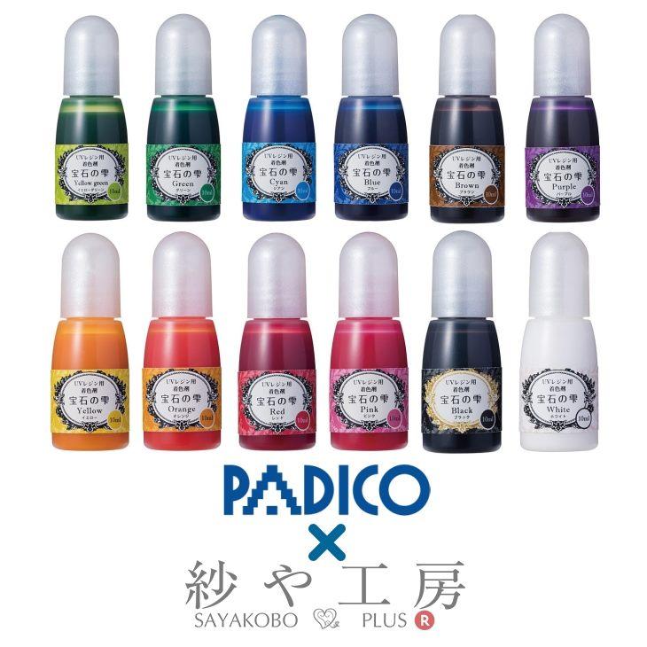 宝石の雫 レジン着色剤 パジコ PADICO レジン専用着色剤 UVレジン 着色液 レジン液 12色 ベーシック