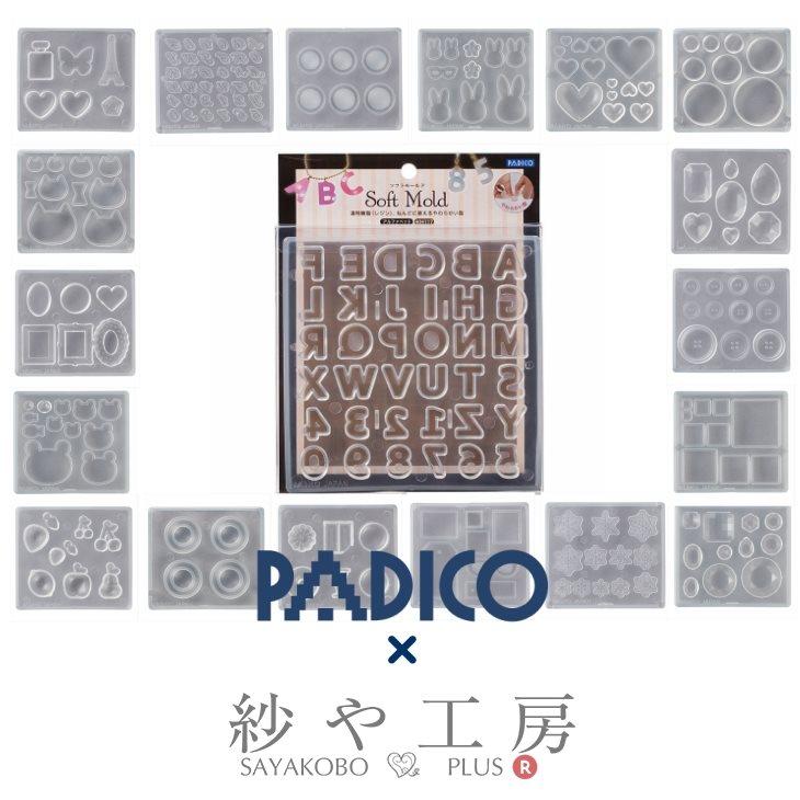 ソフトモールド シリコンモールド パジコ PADICO padico モールド レジン UVレジン 小さいモールド 粘土 型 ジュエル アニマル うさぎ