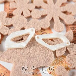 【ポイント5倍】 プレートパーツ マーブル ユニークフレームパーツ 20mm ホワイト 2個 2ヶ 約2cm 2つ穴 つなぎパーツ 繋ぎパーツ 多角形 EDGY&SPYCY 光沢ホワイト アクセサリーパーツ マーブルパー