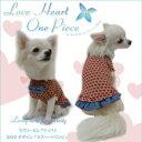 Loveheartonep400