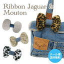 Ribbon jgmt top