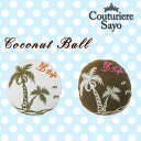 Coconut_ball1