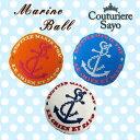 Marine_ball1