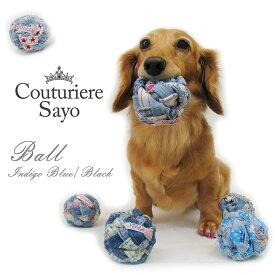ルシアンエサヨ 【サヨ デンタルジーンズ ボール 】 【在庫商品】【あす楽対応】 子犬 おもちゃ 犬 デニム かわいい 人気 小型犬 洗濯可能 知育 しつけ 遊び