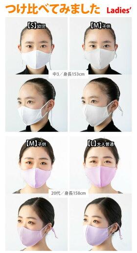 洗えるマスク日本製吸汗速乾UVカット形状記憶接触冷感スポーツダンスマスクおしゃれ立体布マスク日焼け防止マスクひんやり