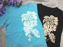 【クーポン不可】フラダンス モンステラTシャツ ハワイアンにどうぞ フラダンス衣装 フラ衣装 レッスン着【VVR】PH