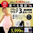 6e1f35afe Japanese-made leotard specialty store SAYORI  Dance   Gymnastics ...