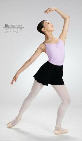 【バレエショートパンツ】コットン素材で裾フリルがカワイイ★日本製サヨリオリジナルバレエ、新体操、ダンス、エアロ、ピィラティス、ヨガにも♪バレエ用品バレエ用品【RCP】