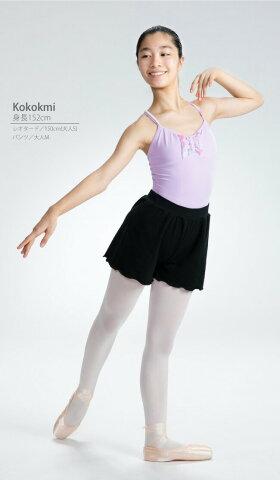 バレエパンツ子供〜大人[フレアーショートパンツ(コットン)]日本製ウォームアップパンツ新体操ダンスパンツエアロピィラティスヨガサイクリングにもキッズジュニアレディース120130140150綿の肌さわりと細見せフレアーパンツ[scp006]