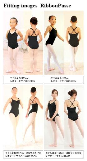 スカートなしバレエレオタード[胸元フリルリボンパッセ]ジュニア子供大人日本製3年保証付バレエ用品胸元柄[PH]