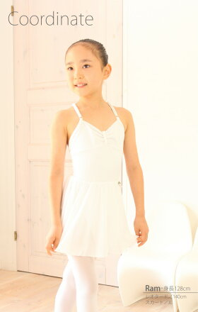 バレエレオタード子供大人(ホワイトライクラ素材リボンパッセ)日本製3年保証UVカットキッズジュニア大人新体操国産レオタード子供スカートなし吸水速乾レオタードバレエ用品