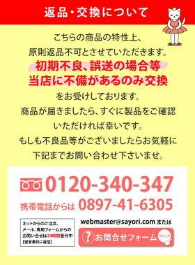 コットン素材のバレエインナーボディファンデーションボディインナー肌にやさしい綿素材日本製バレエレオタードや舞台衣装の下にバレエ用品[返品交換不可]