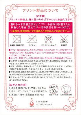 バレエレオタード子供〜大人[胸元ローズ柄・リボンパッセ]日本製お直し3年保証吸汗速乾UVカットキッズジュニアスカートなしお洒落なプリント柄のバレエレオタード120130140150大人S大人M大人L新体操国産バレエ用品サヨリ[scl049]