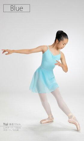 バレエスカート[普通丈巻きスカート無地全7色]日本製高品質スカート丈42cm35cm子供大人ジュニアレディースシフォンスカートエレガントリボン紐バレエスカートラップスカートバレエ用品レッスン着発表会バレエレオタードとご一緒に[scs406][5PU]