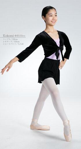 ベロア素材のバレエカシュクールふわり着心地バレエレオタードの羽織りに最適あったかウォームアップに日本製バレエ用品社交ダンスドレストップスブラックレッド[scc312]