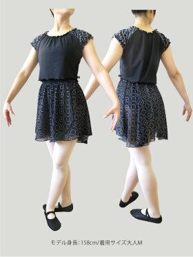 【バレエTシャツ/スワンシリーズ】サヨリ日本製オリジナル!バレエレオタードの羽織りに最適!ウォームアップに!バレエ社交ダンス【RCP】