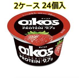 [2ケースセット] ダノン オイコス Oikos ギリシャヨーグルト  ストロベリー 脂質0 110gx24個入り