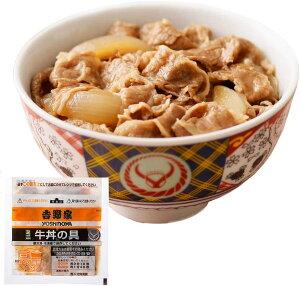 【30袋】吉野家 冷凍ミニ牛丼の具 5袋×6