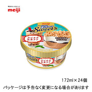 【12個】明治乳業 エッセルスーパーカップ タピオカ紅茶ラテ【冷凍】